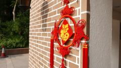 Chinese new year decoration, panning down shot Stock Footage