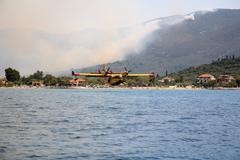 Zakynthos Island on Fire, Greece Stock Photos