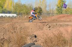 Motocross Junior Championships - stock photo