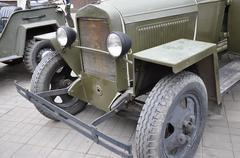 Retro automobile - stock photo