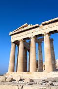 Parthenon on the Acropolis, Athens, Greece Stock Photos