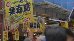 lunar new festival - stinky tofu - stock footage