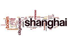 Shanghai word cloud Piirros
