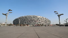 Beijing national stadium, also called 'bird's nest stadium' Stock Footage