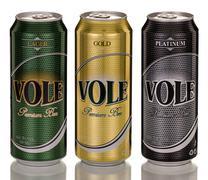Three cans of Turkish Vole Premium Beer Stock Photos
