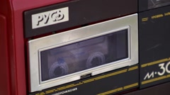 Retro cassette player. From the '80s. Stock Footage