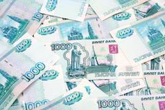 One Thousand Ruble Notes Stock Photos
