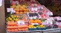 Colorful Fresh Fruit For Sale At Japanese Market 4k or 4k+ Resolution