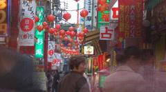 Timelapse crowded shopping road Chinatown Yokohama landmark iconic place daytime Stock Footage