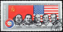 "USSR postage stamp ""Apollo-Soyuz Test Project"" - stock photo"