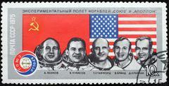 "USSR postage stamp ""Apollo-Soyuz Test Project"" Stock Photos"