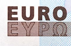 Twenty Euro Banknote - stock photo