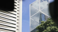 View of New Bank of China Stock Footage