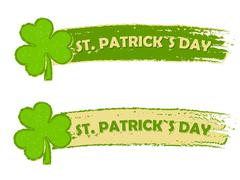 St. Patrick's day with shamrock signs, two green drawn banners Stock Illustration