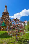 Love locks tree in Izmailovo Kremlin - Moscow Russian - stock photo