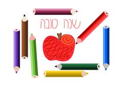 Shanah Tovah congratulation - stock illustration