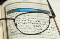 Holy Quran - stock photo