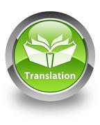 Translation glossy icon Stock Photos