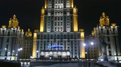 Ukraine Hotel (Radisson) at night, Stock Footage