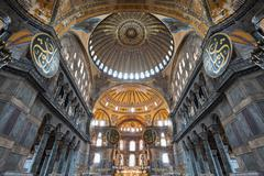 Stock Photo of Hagia Sophia, Istanbul