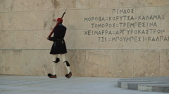 Evzone,Ceremonial guards at the Greek Parliament,Athens. Stock Footage