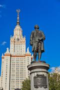 Lomonosov statue in University at Moscow Russia - stock photo