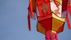 Chinese lanterns - Chinese New Year - free space for text Stock Footage