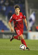 Denis Suarez of Sevilla FC - stock photo