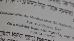 Hebrew Text Stock Footage