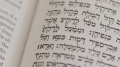 Hebrew Jewish Bible Stock Footage