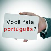 Voce fala portugues? do you speak portuguese written in portuguese Stock Photos