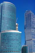 Edge of office building on sky background Kuvituskuvat