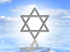 Star of David on water Stock Illustration