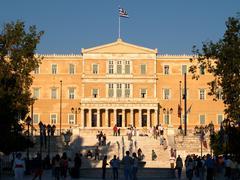 Stock Photo of Syntagma of Athens