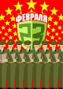 23 February. Defenders day. A military choir with Fireworks. 9 May. The soldi - stock illustration