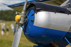 Aircraft fuselage - stock photo