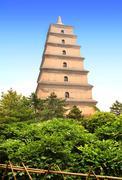 Giant Wild Goose Pagoda, Xian, Shaanxi province, China Stock Photos