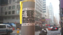 Poster in traditional chinese on Hong Kong pole Stock Footage