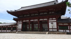 Todai-ji Temple Building Nara Japan On Sunny Day Stock Footage
