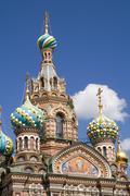 Orthodox Church of Resurrection in St.Petersburg - stock photo