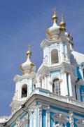 Smolny cathedral in St.Petersburg Stock Photos