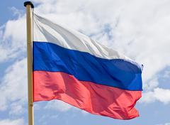 Flag of Russian Federation Stock Photos