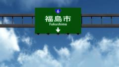 4K Passing Fukushima Japan Highway Sign with Matte 2 stylized Stock Footage
