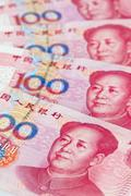 china yuan money. chinese currency - stock photo
