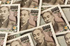 japanese yen bills. money from japan - stock photo