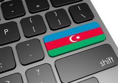 Stock Illustration of Azerbaijan