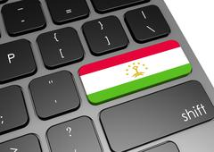 Tajikistan Stock Illustration