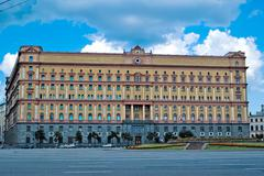 Building of russian FSB - stock photo
