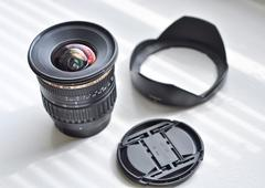 lens with a cap and blend - stock photo