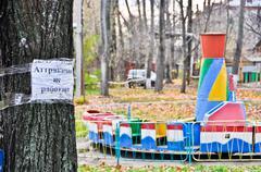 Old soviet  amusement park Kuvituskuvat